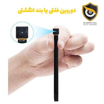 2 min - دوربین مداربسته کوچک و کاربرد آن